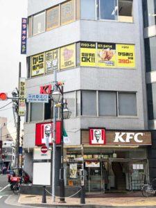 金星 平井店